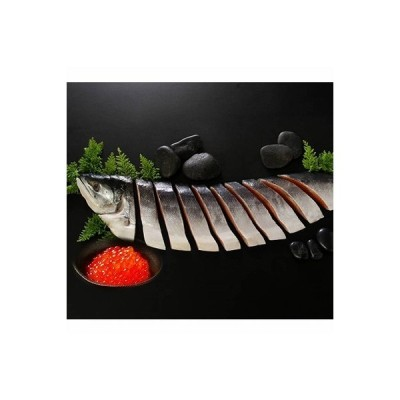 根室市 ふるさと納税 【北海道根室産】<鮭匠ふじい>時鮭半身姿切身900g、いくら醤油漬け100g×3P C-42058