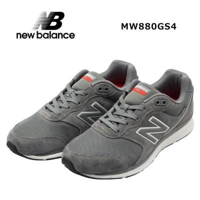 new balance ニューバランス メンズ スニーカー MW880GS4 レザー TRUFUSE グレー