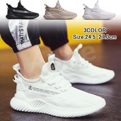 ランニングシューズ おしゃれ スニーカー メンズ 靴 シューズ メンズ靴 カジュアルシューズ キャンバススニーカー 運動靴 疲れない メンズシューズ