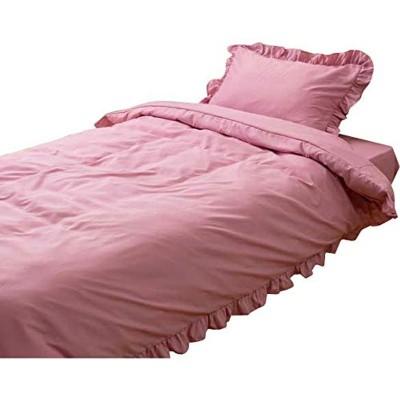 3点セットアイリスプラザ 布団カバー シングル ベッド用 (掛布団カバー、枕カバー、ボックスシーツ) 洗える 年中使える フリルカバー ベッ