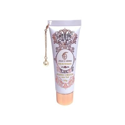 ジュールベルニ フレグランスハンドクリームウィズネイル オーデ オルタンシアの香り 50g
