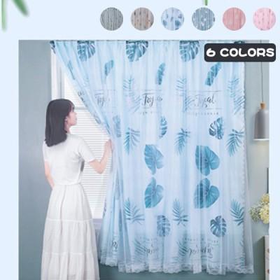 2枚セット UVカット 可愛い  6花柄 カーテン  遮光カーテン 遮熱 防音   おしゃれ 無地  安い