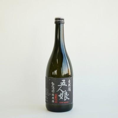 純米酒 自然酒 五人娘 720ml