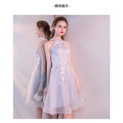 ブライズメイドドレス ミニドレス カラードレス ウェディングドレス 結婚式 カラーミニドレス ブライズメイド ワンピース 二次会 パーティドレス