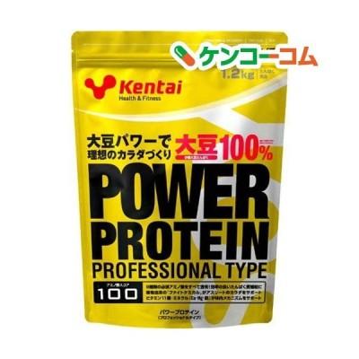 Kentai(ケンタイ) パワープロテイン プロフェッショナルタイプ ( 1.2kg )/ kentai(ケンタイ)
