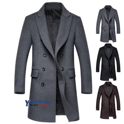 アルスターコート メンズ 40代 50代 ビジネスコート ウールコート チェスターコート 紳士服 お兄系