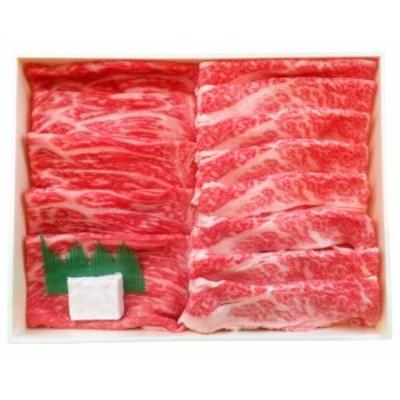 送料無料 北海道 びらとり和牛すき焼きセット (モモ250g・バラ250g)計500g / すきやき 和牛 びらとりミート お取り寄せ グルメ 食品