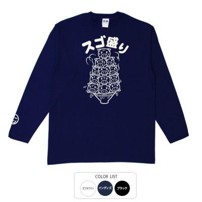 すご盛り Tシャツ 長袖 豊天商店【5〜10営業日以内に発送予定】B01