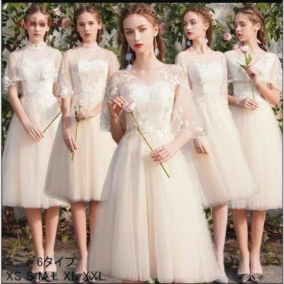 パーティードレス ウェディングドレス ミディアムドレス ブライダルドレス 披露宴 結婚式 演奏会 二次会 成人式 大きいサイズ 30代40代 2021新作