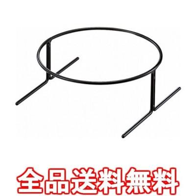 丸形メッシュスタンドT30 H100 NMS0501