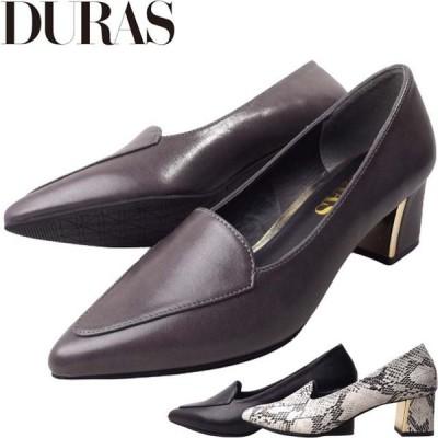 DURAS DR7817 デュラス レディース パンプス 太ヒール チャンキーヒール 安定 メタル パーツ