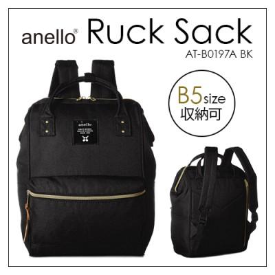 AT-B0197A BK  アネロ anello 公式 ポリキャン口金リュック小 背面ファスナー付 ブラック