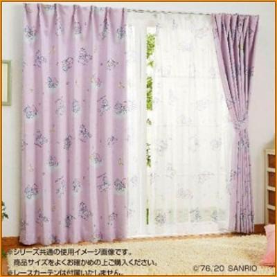 (送料無料)サンリオ キキララ ドレープカーテン2枚セット 100x135cm SB-519-S ▼ふんわりしたキキララ柄のカーテン
