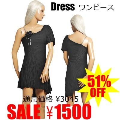 ダンス 衣装 トップス チュニック ワンピース 半袖 コサージュつき フリーサイズ ブラック