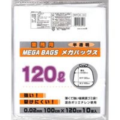日本技研メガバッグス 半透明 120L10P ME-120H 1セット(200枚:1袋10枚入×20袋) 日本技研(取寄品)