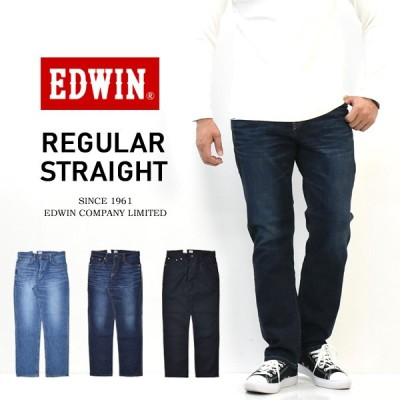 EDWIN エドウィン レギュラーストレート ストレッチデニム 日本製 ジーンズ デニム メンズ E0403