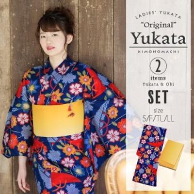 京都きもの町オリジナル 浴衣2点セット「青色 枝垂れ桜に笠」 浴衣、帯の浴衣2点セット