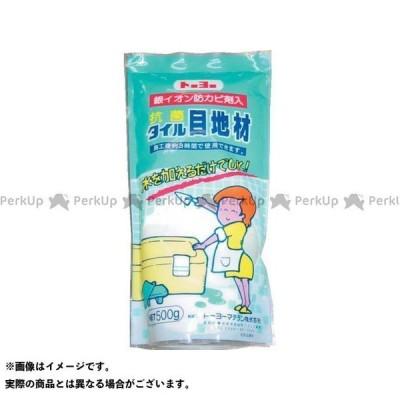 【雑誌付き】TOYO MATELAN D.I.Y. S抗菌タイル目地材 白 0.5kg (1個入) トーヨーマテラン