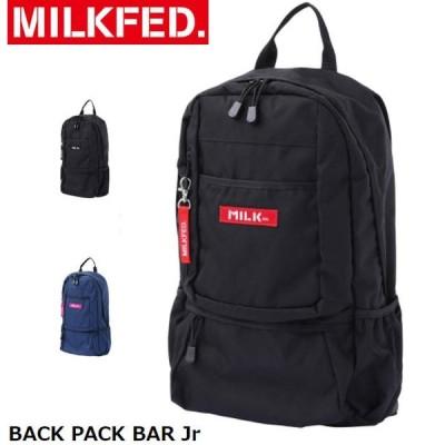 クーポン対象 リュック ミルクフェド MILKFED バックパック ジュニア BACK PACK BAR Jr 03192050 レディース メンズ 容量