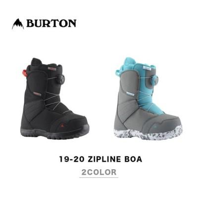 BURTON バートン 20-21 ZIPLINE BOA ジップライン ボア キッズ スノーボード ブーツ