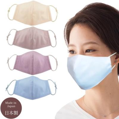 マスク 大きめ サイズ 洗える シンプル 無地 レディース 立体  おしゃれ 女性用 オシャレ 大人 くすみカラー 送料無料 飛沫防止 涼しい 通勤 通学 小顔効果