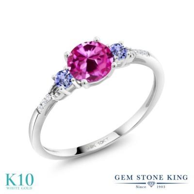 合成ピンクサファイア 指輪 レディース リング 10金 ホワイトゴールド 9月 誕生石 ブランド