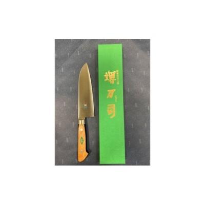創業216年 堺刀司 MXMシリーズ三徳庖丁~プロのシェフから一般家庭にまで幅広く愛用され続けている人気ナンバーワンの商品です~