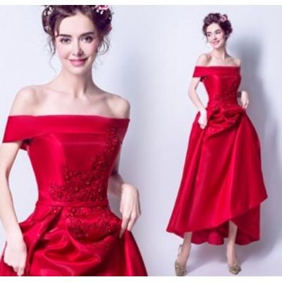 ウェディングドレス 結婚式ワンピース オフショルダー 高級刺繍 ロング丈ワンピ-ス イブニングドレス レッド色