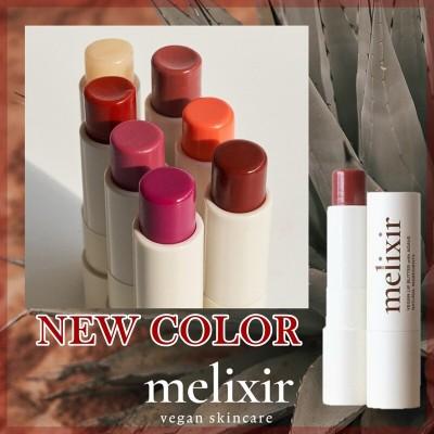 メリクサmelixir 1+1 NEW COLOR Vegan Lip Butter lip balm リップバーム- ヴィーガンリップバター韓国コスメ/ヴィーガン化粧品