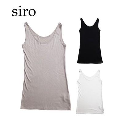 【SALE】Siro(シロ)タンクトップ