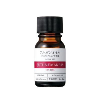 チューンメーカーズ TUNEMAKERS アルガンオイル 10ml 原液 美容液 リニューアル商品