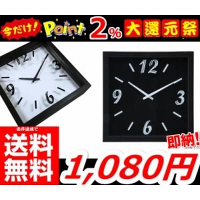 即納&最安値に挑戦!! 更に今ならポイント2%還元中!! 条件達成で送料無料!! 【掛時計 ペイント 】時計 掛け時計 掛時計 壁掛け ペイント