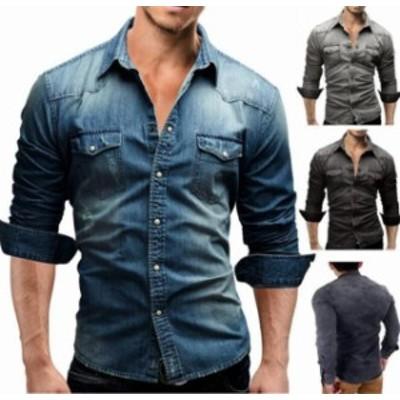 メンズ デニムシャツ スリム リラックス ウエスタンシャツ 大きいサイズ  カジュアル おしゃれ 綿 秋服 長袖