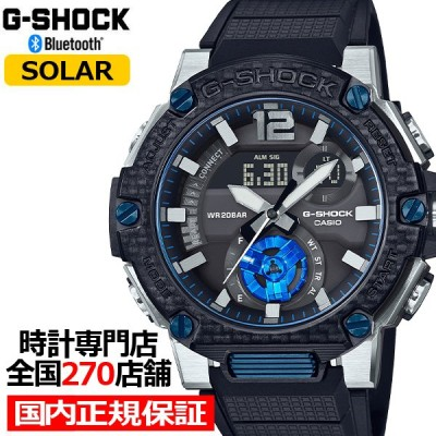 G-SHOCK Gショック G-STEEL Gスチール ラギッドスタイル GST-B300XA-1AJF メンズ 腕時計 ソーラー Bluetooth カーボンベゼル ブルー 正規品