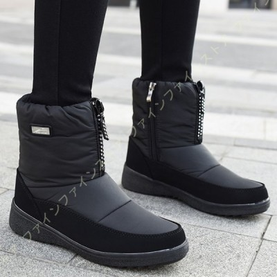 スノーブーツ ウィンターブーツ 黒 レディース 防寒 防水 撥水加工 防滑レディースブーツ スノーブーツ ゆったり 幅広 ムートンブーツ ショートブーツ 雪靴