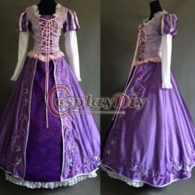 高品質 高級コスプレ衣装 ディズニー 塔の上のラプンツェル 風 プリンセス ラプンツェル タイプ ドレス Rapunzel Princess Costume