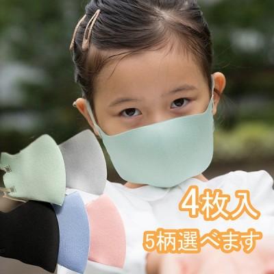 2020秋冬新作 3DMASKマスク スポーツマスク  布マスク 4枚セット 暖かい マスク 子供用 こども キッズ kids マスク  冬用マスク  ゴム調節可能 送料無料