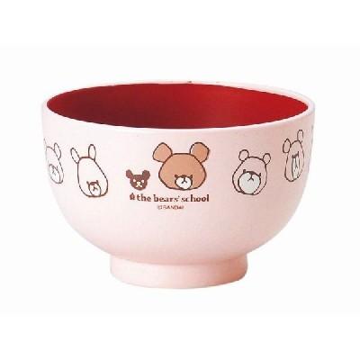 金正陶器 美濃焼 くまのがっこう(ピンク) プチ汁椀