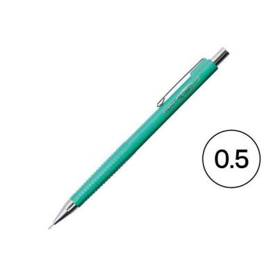シャープペンシル レトリコ 0.5mm ターコイズグリーン NS205R#30 サクラクレパス