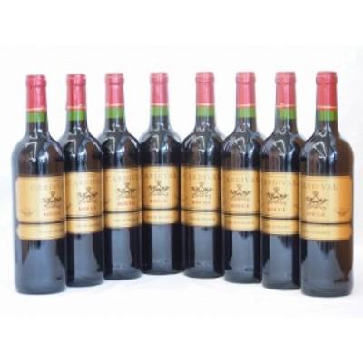 フランス赤ワイン カルディヴァル ・ルージュ 750ml×8