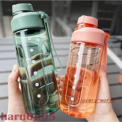 水筒直飲み夏用ins風プラスチックボトル大容量おしゃれ透明ボトル軽い便利通勤ジムランニング体操ヨガトレーニングスポーツコップ運動水筒