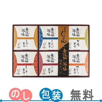 くらこん 無添加・減塩佃煮セット KU-30 ギフト包装・のし紙無料 (A3)