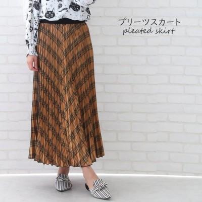 【3000円ポッキリ/在庫限り売り尽くし】スカート レディース プリーツスカート チェック柄 韓国ファッション ロング 楽ちん ウエストゴム かわいい おしゃれ