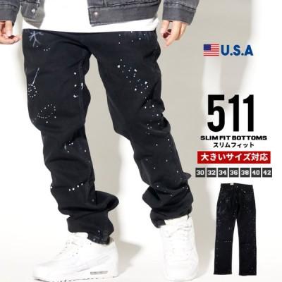 リーバイス 511 ジーンズ メンズ デニムパンツ スプラッシュペイント スリム ストレッチ USAモデル Levi's 511 スリムフィットジーンズ 04511
