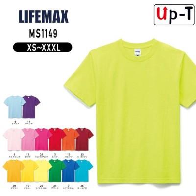 ヘビーウェイトカラーTシャツ メンズ 6.2オンス MS1149 LIFEMAX クルーネック アパレル