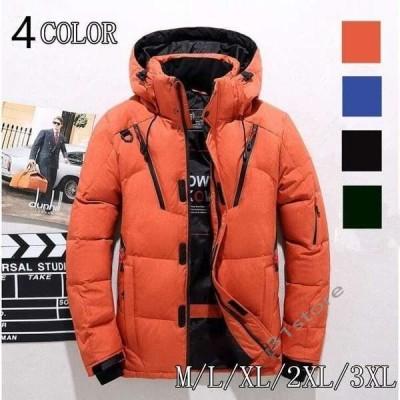 人気商品新色追加ダウンコートメンズジャケットハイネックフード付き ブルゾン大きいサイズ コート冬アウター無地防風防寒着