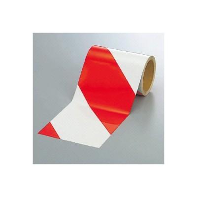 ユニット 374-13 反射トラテープ 赤/白150mm幅×10m