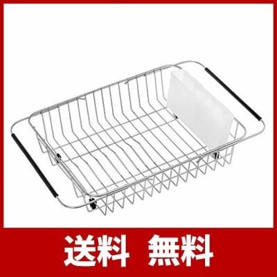 SANNO スライド式水切りかご 伸縮水切りワイヤーバスケット 食器水切りラック キッチンラック 皿置き 白いカトラリーホルダー付き ステンレス製