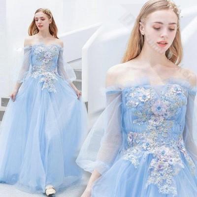 レディース ドレス 結婚式 パーティー 演奏会 ブルー パフスリーブ 長袖 ビスチェタイプ 編み上げタイプ 透け感 ロングドレス 二次会 大きいサイズ