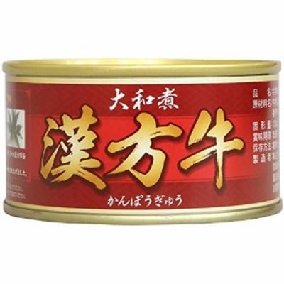 木の屋石巻水産 漢方牛大和煮 170g